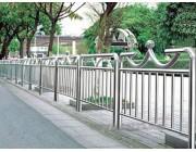 Mẫu hàng rào inox đẹp